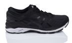 Buty do biegania Asics Gel Kayano 24 T749N 9016
