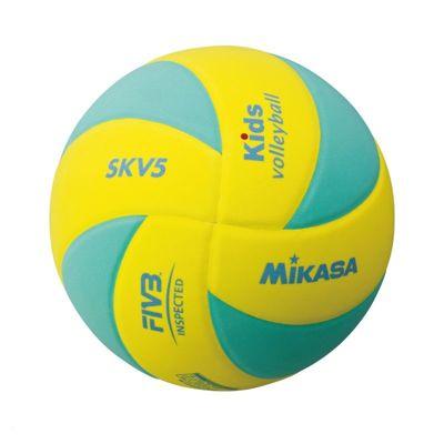 Piłka do siatkówki Mikasa SKV5 Kids